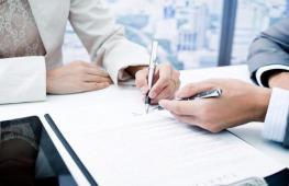инструкция по охране труда врача травматолога